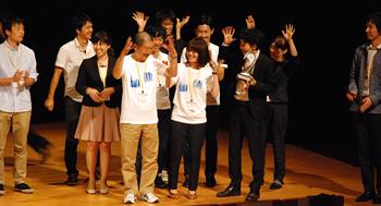 ベストプレゼンテーション賞 Fチーム