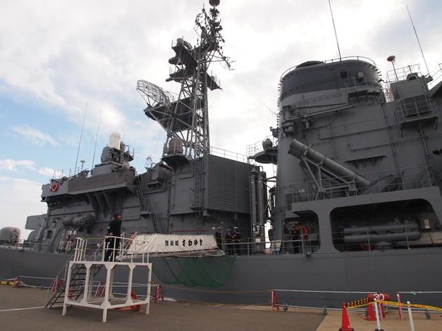 海上自衛隊護衛艦「さわゆき」