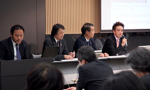 From left to right, Mr. Moronaga, Vice Chairman Iku, Chairman Okamoto, Mr. Narikawa