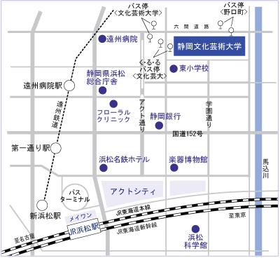 静岡文化芸術大学地図