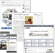 ホームページ 画像
