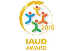 IAUDアウォード2016 応募要項 画像