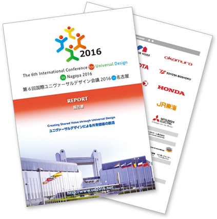 Reports Of The 6th International Conference For Universal Design In Nagoya 2016