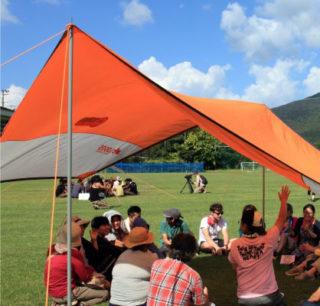 【IAUD後援】第14回ユニバーサルキャンプ in 八丈島 開催のご案内 画像