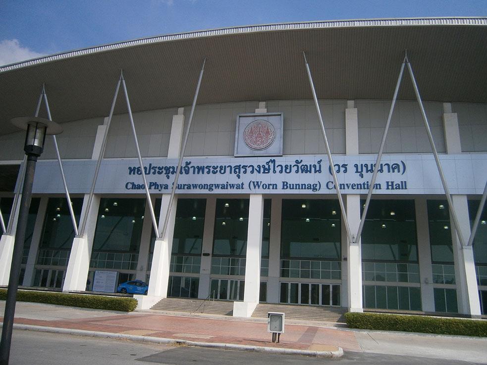 会場のモンクット王工科大学ラートクラバン校