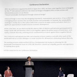 「第7回国際ユニヴァーサルデザイン会議 2019 in バンコク」開催報告 画像