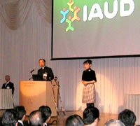IAUD established as a voluntary organization
