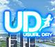 IAUDプロモーションムービー 画像