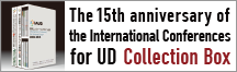 The 15th anniversary of the International Conferences for Universal Design collection box is now on sale!