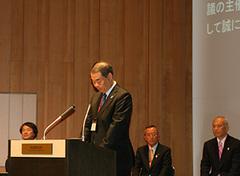 「第5回国際ユニヴァーサルデザイン会議 2014 in 福島 & 東京」報告 画像