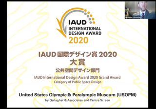 Report on the IAUD International Design Award 2020 Presentation and Awards Ceremony image