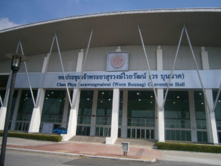 Venue: the Convention Hall of King Mongkut's Institute of Technology Ladkrabang