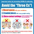Cómo prevenir los rebrotes de Covid-19 Image