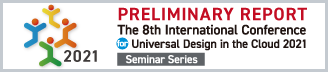 Banner: Preliminary report on the 8th International Conference for Universal Design in the Cloud 2021