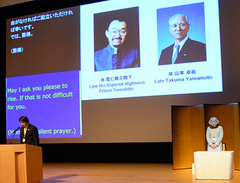 Report on The 4th International Conference for Universal Design in FUKUOKA 2012 Images