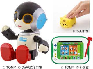 Photo:Toys