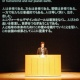 The 3rd International Conference for Universal Design 2010 in Hamamatsu Flash Report (Final Day) 画像