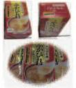 ふかひれ(濃縮スープ)3袋入