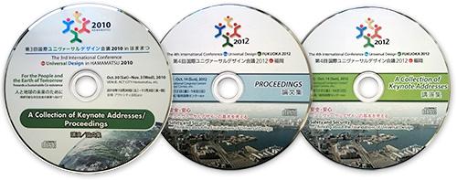 写真:CD-ROM 3枚セット