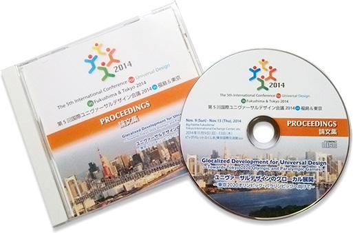 写真:UD2014論文集CD-ROM