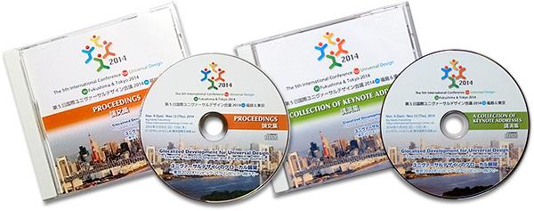 写真:UD2014講演集・論文集CD-ROM